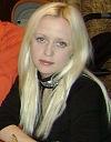Елена Корчуганова, 27 января , Бийск, id140607700