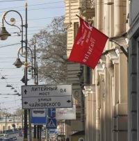 Литейный Курень, 18 марта 1991, Санкт-Петербург, id173722034