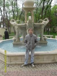 Денис Ковпак, 25 декабря , Сыктывкар, id80553982