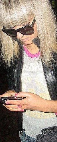 Lady Gaga, 6 марта 1990, Киев, id104222092