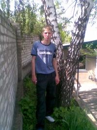 Рома Зотин, 21 июня 1990, Днепродзержинск, id134981504