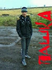 Паша Голушков, 2 марта , Краснодар, id165841410