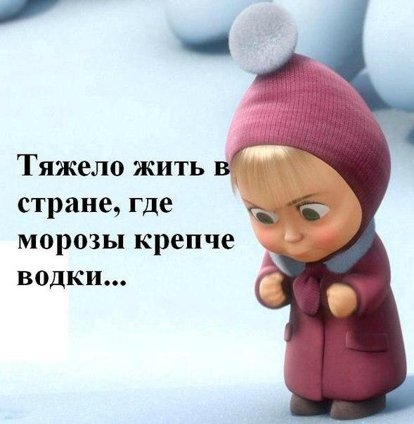 Открытки катя, картинки как вы там живете в холоде
