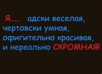Даша Кавалёва, 6 февраля , Санкт-Петербург, id88809165