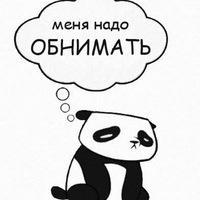 Your Death, 6 августа , Тверь, id199323327