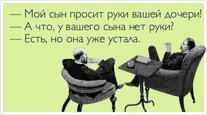 http://cs10706.userapi.com/v10706569/7d1/hFgCLZye_v8.jpg