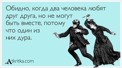 http://cs10706.userapi.com/v10706569/877/PjSec4MX7zs.jpg