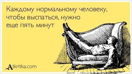 http://cs10706.userapi.com/v10706569/87e/ZajmKrclOsk.jpg