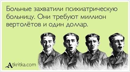 http://cs10706.userapi.com/v10706569/d16/OnSSXiYziuA.jpg