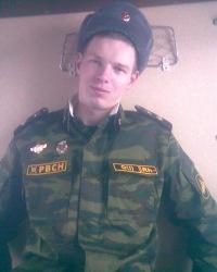 Серега Лингис, 7 февраля 1987, Саратов, id117333716