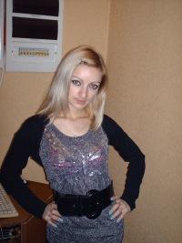 Niusa Masterschih, 8 ноября , Москва, id129765140