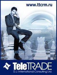 Что такое телетрейд