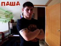 Паша Канайкин, 19 августа 1988, Атюрьево, id155839053