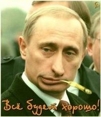Сергей Полшков, 23 ноября , Самара, id73458853