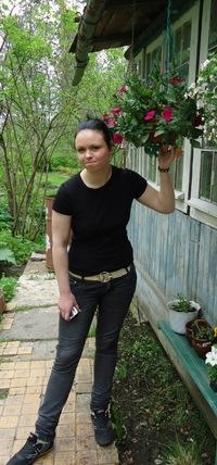 Лена Ершова, 11 сентября 1993, Санкт-Петербург, id38471812