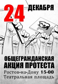 http://cs10708.vkontakte.ru/g32807645/a_b12d2a8c.jpg