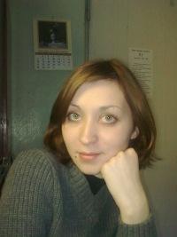 Олеся Тихонова, Тула, id114289821