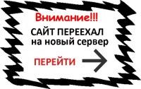 Вера Μихайлова, id125621361