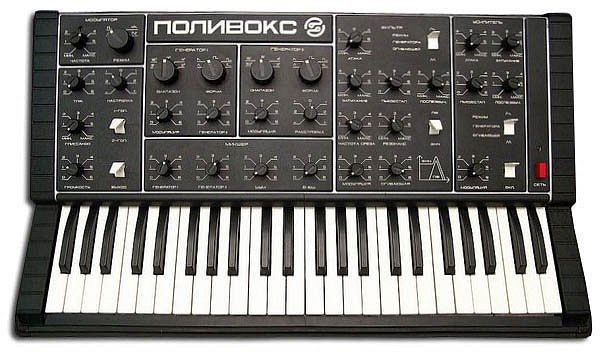 Клавиатурный синтезатор на компьютере