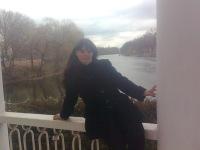 Анастасия Лихопой, 29 марта , Кривой Рог, id74262399