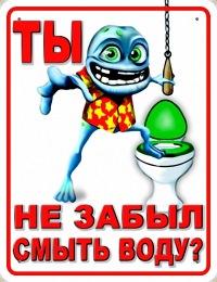 Андрей Прокофьев, 24 августа , Москва, id97579237
