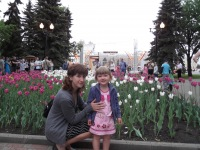 Ольга Клинкова, 4 сентября 1988, Тамбов, id98753693