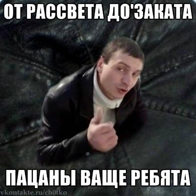 http://cs10709.vkontakte.ru/u133420941/146509025/x_91808b59.jpg