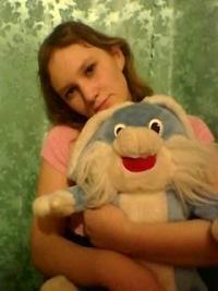 Анна Митрошина, 1 декабря 1993, Советский, id161419509