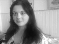 Таня Сергеивна, 10 октября 1993, Киев, id165037699