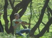 Владимир Вавенко, 12 апреля 1984, Донецк, id2188398