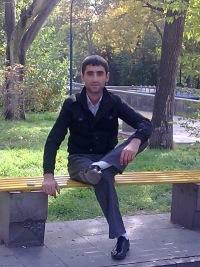 Noro Karapetyan, Апаран