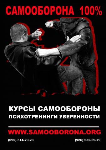 http://cs1071.vkontakte.ru/u1839796/7250708/x_68e8902e.jpg