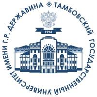 Заявка на дистанционное обучение в Тамбовский государственный университет