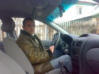 Сергей Картавенков, 5 мая 1988, Алчевск, id105023474