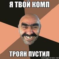 Ашот Кердыбаев, 13 августа 1975, Кирово-Чепецк, id41565984