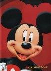 Mickey Mouse, 20 сентября , Москва, id125003286