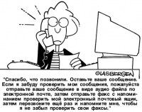 Rio De janeiro, 5 июня 1996, Екатеринбург, id129861511