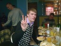 Александр Зубанов, 23 января 1989, Краснодар, id134693501