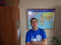 Александр Гаврилов, 22 декабря , Пермь, id20302838