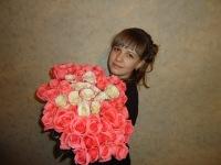Инеск@ Шубкина, 24 августа 1989, Хабаровск, id20839868