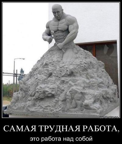 Александр Ковальчук, 2 июля , Ставрополь, id29152323