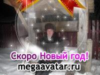 Лена Кулеш, 2 ноября , Рыбинск, id111402490