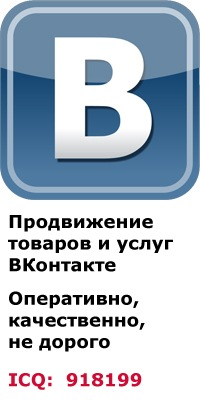 Oleg Halipov, Москва, id125943695