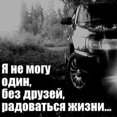 soblaznil-svoyu-tetyu