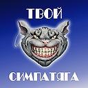 Денис Шаповал, 9 августа , Свердловск, id119048334