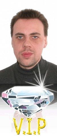 Константин Uzerov, 31 октября 1988, Москва, id13097509