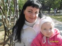 Ольга Еркина, 7 ноября 1979, Красноярск, id15551236