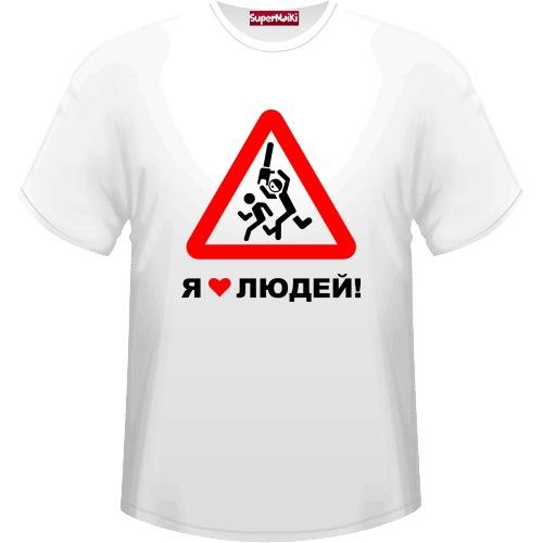 Никита Гусейнов.  Хочу себе ету майку.  Online.  3.