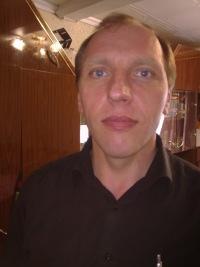 Сергей Плёнкин, 10 ноября , Тужа, id42778773