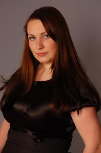 Мария Яворович, 10 декабря 1983, Харьков, id91317756